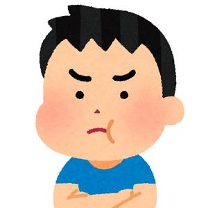 https://guzlog.com/wp-content/uploads/2019/09/angry_fukureru_boy.jpg